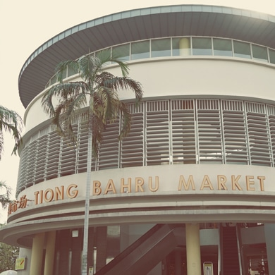 tiong bahru market, tiong bahru, hawker center, food, heritage, neighbourhood