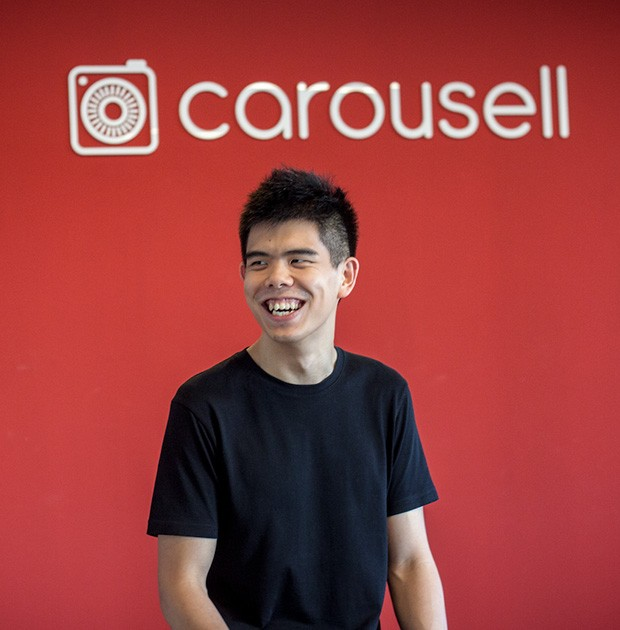 carousell, founder, quek siu rui, pre-loved items, mobile classified marketplace, keppel towers
