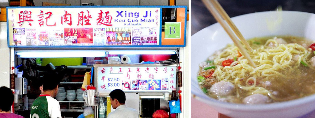 bedok 85, food, ba chor mee, minced meat noodles, singapore, where to eat, tanah merah